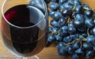 Как делать виноградное вино