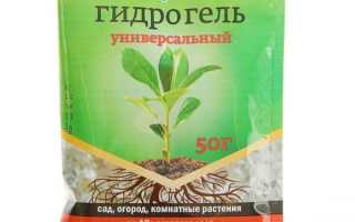 Гидрогель для растений применение