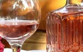 Вино из розовых лепестков