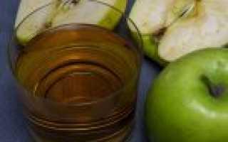 Как хранить яблочный уксус домашнего приготовления