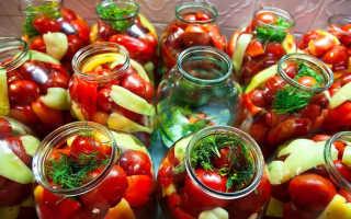 Заготовки из помидор на зиму объедение