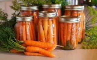 Морковь маринованная на зиму заготовки