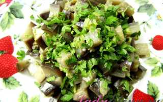 Приготовить баклажаны как грибы