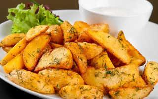 Блюда из запеченной картошки