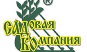 Садко питомник плодовых и декоративных растений