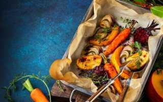 Приготовление овощей в духовом шкафу