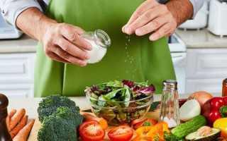 Как спасти пересоленное блюдо